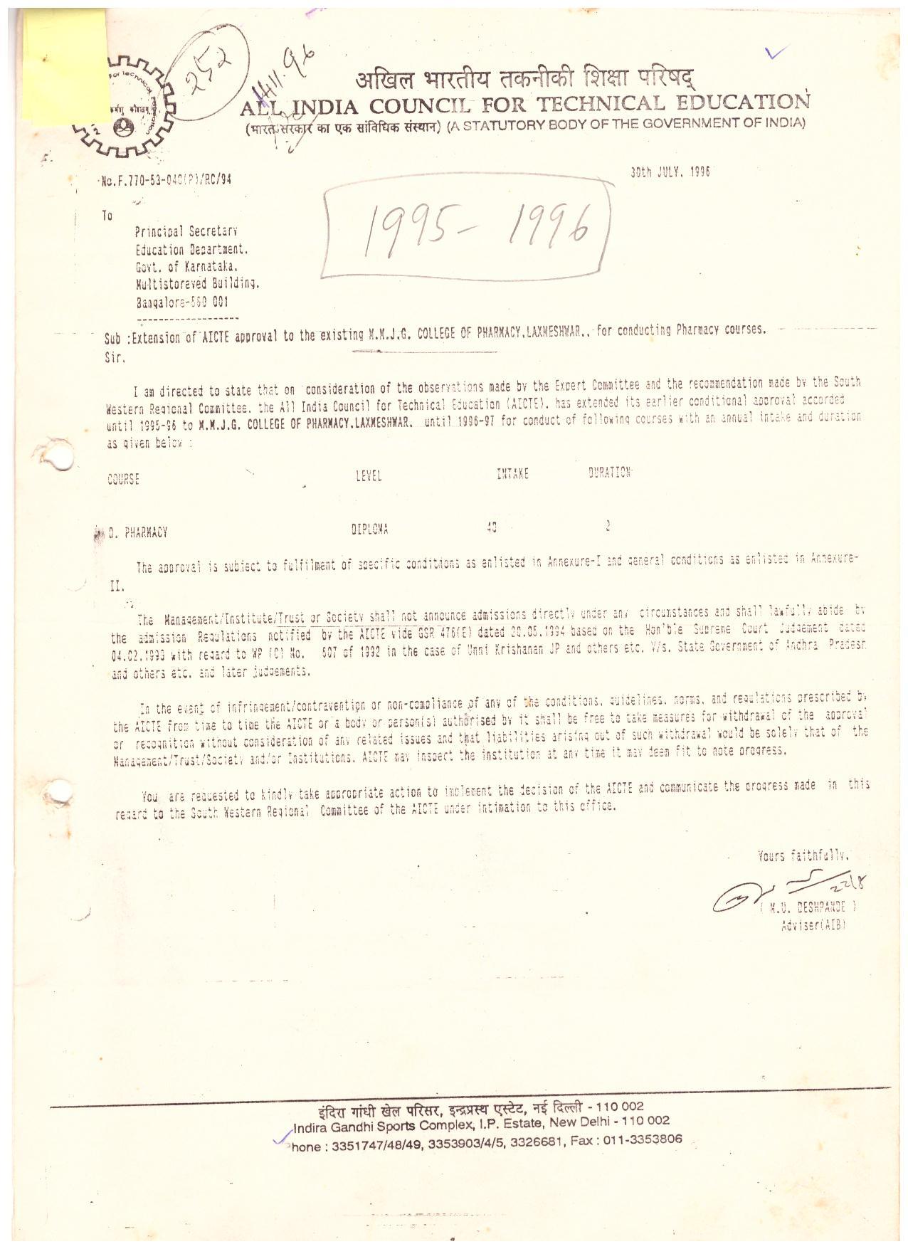 AICTE Approval Copy 1995-96 (1)