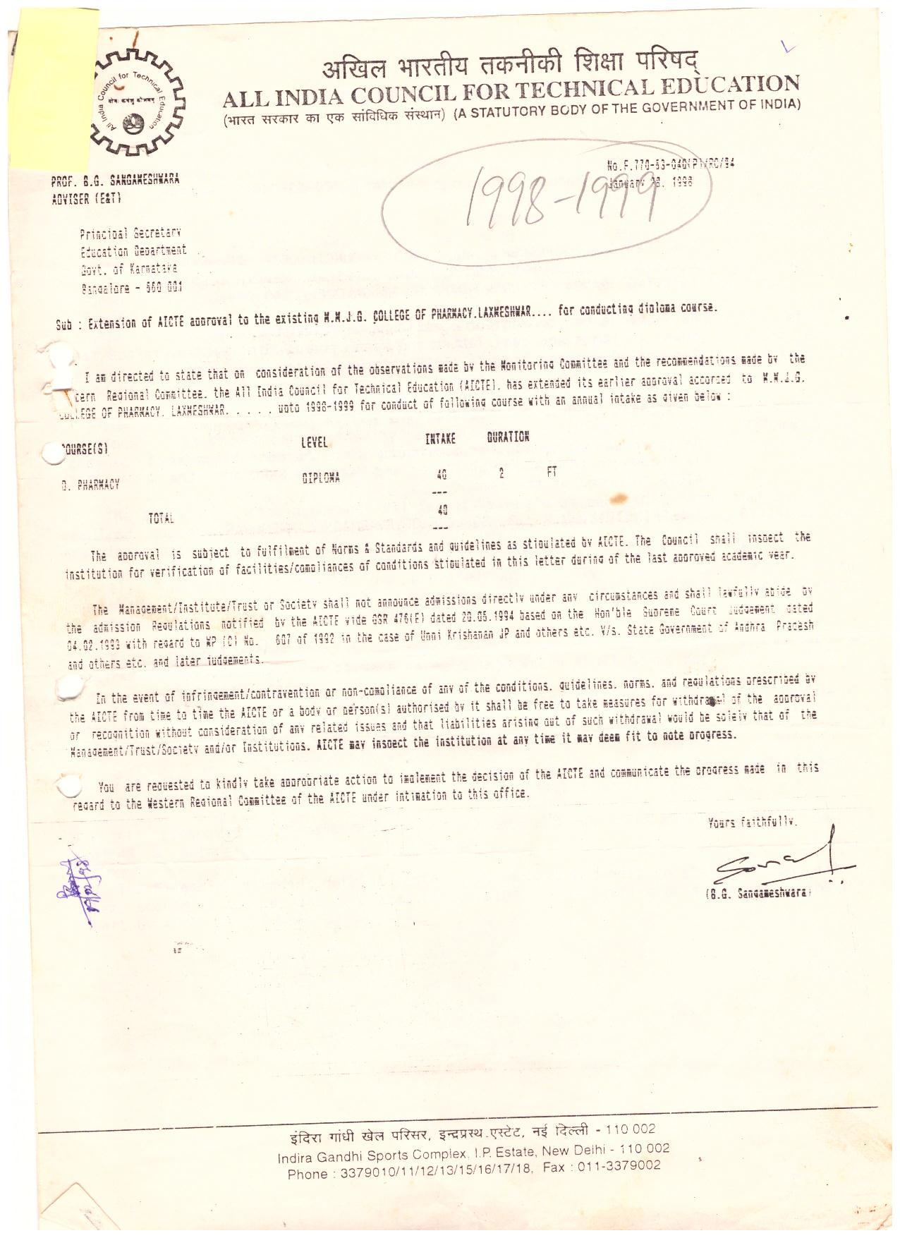AICTE Approval Copy 1998-99 (1)