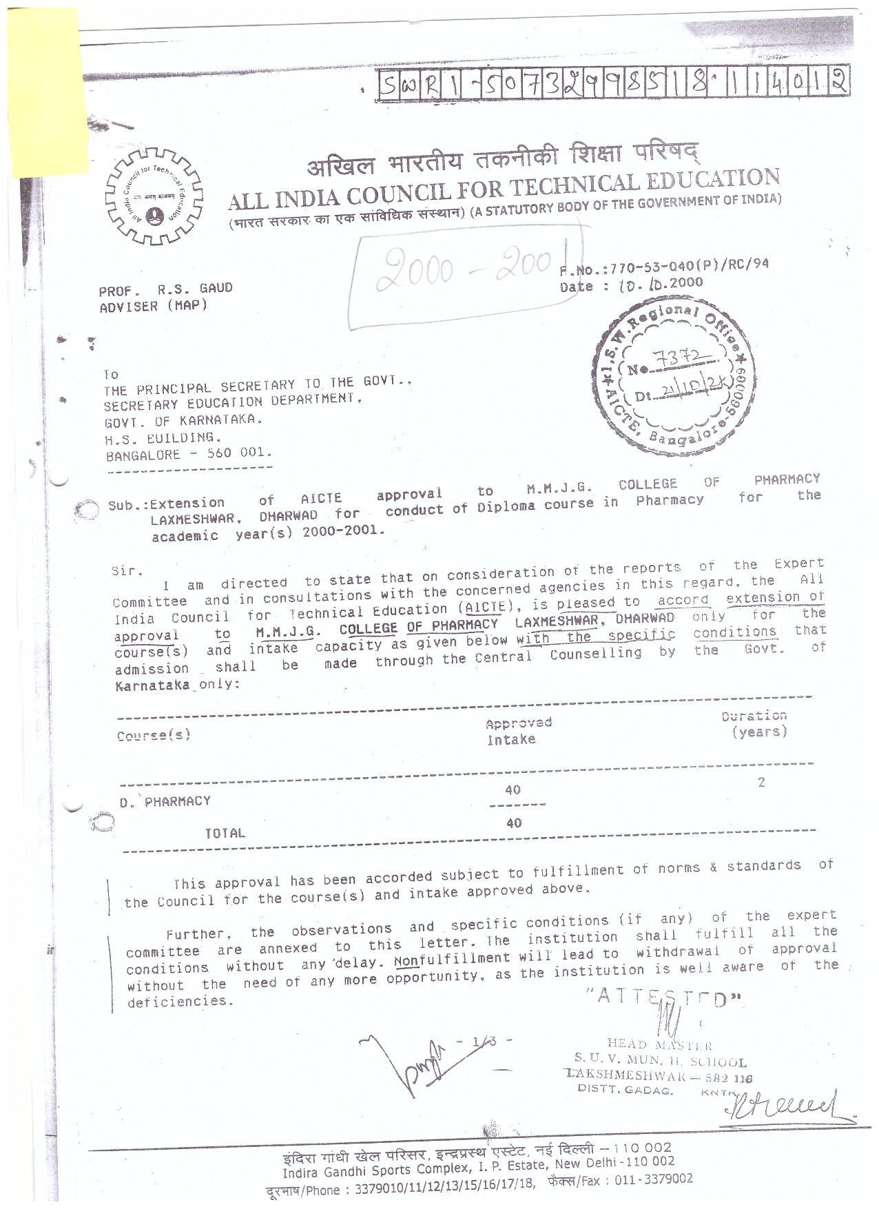AICTE Approval Copy 2000-2001 (1)