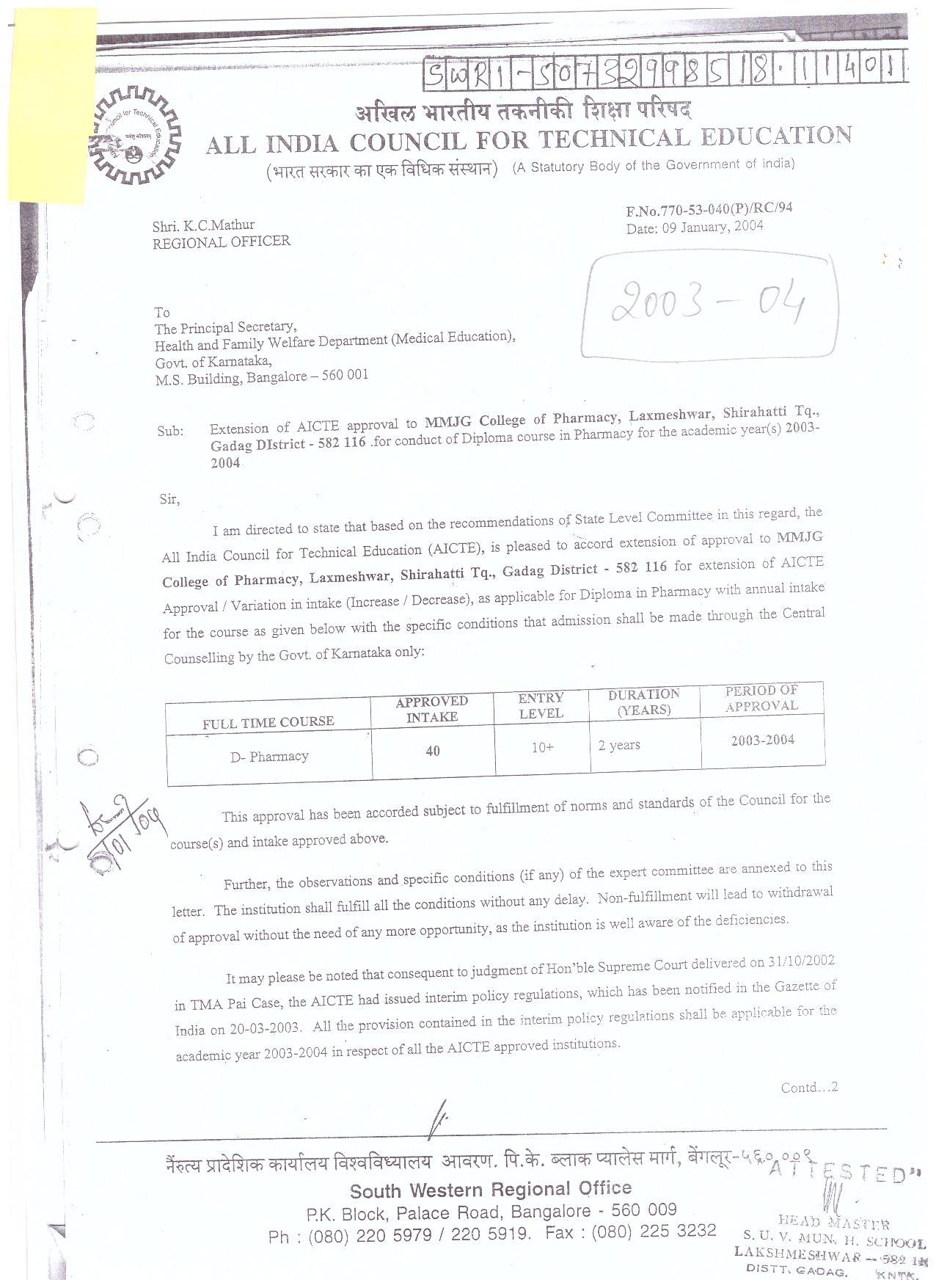 AICTE Approval Copy 2003-2004 (1)