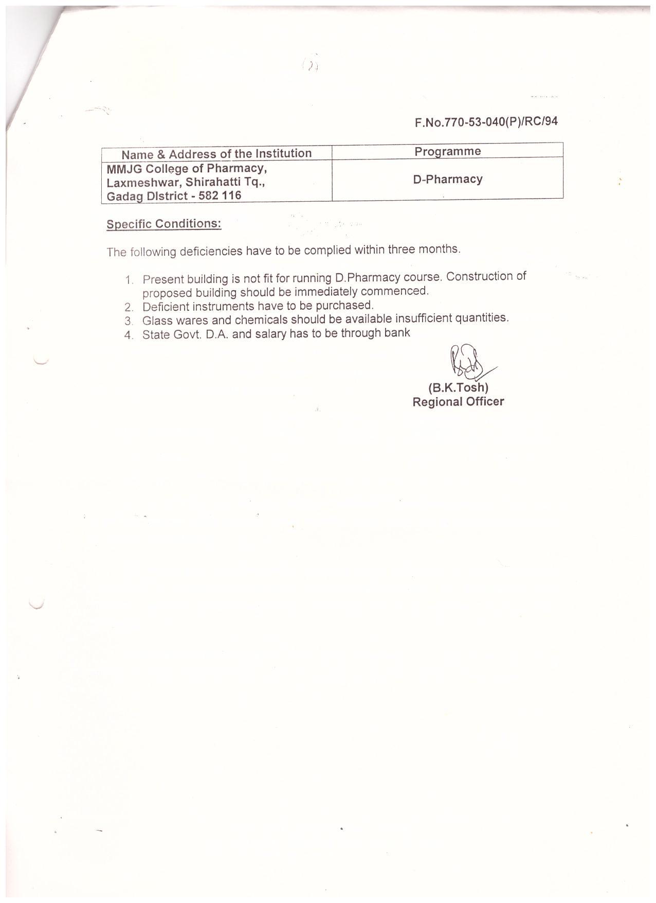 AICTE Approval Copy 2004-2005 (3)