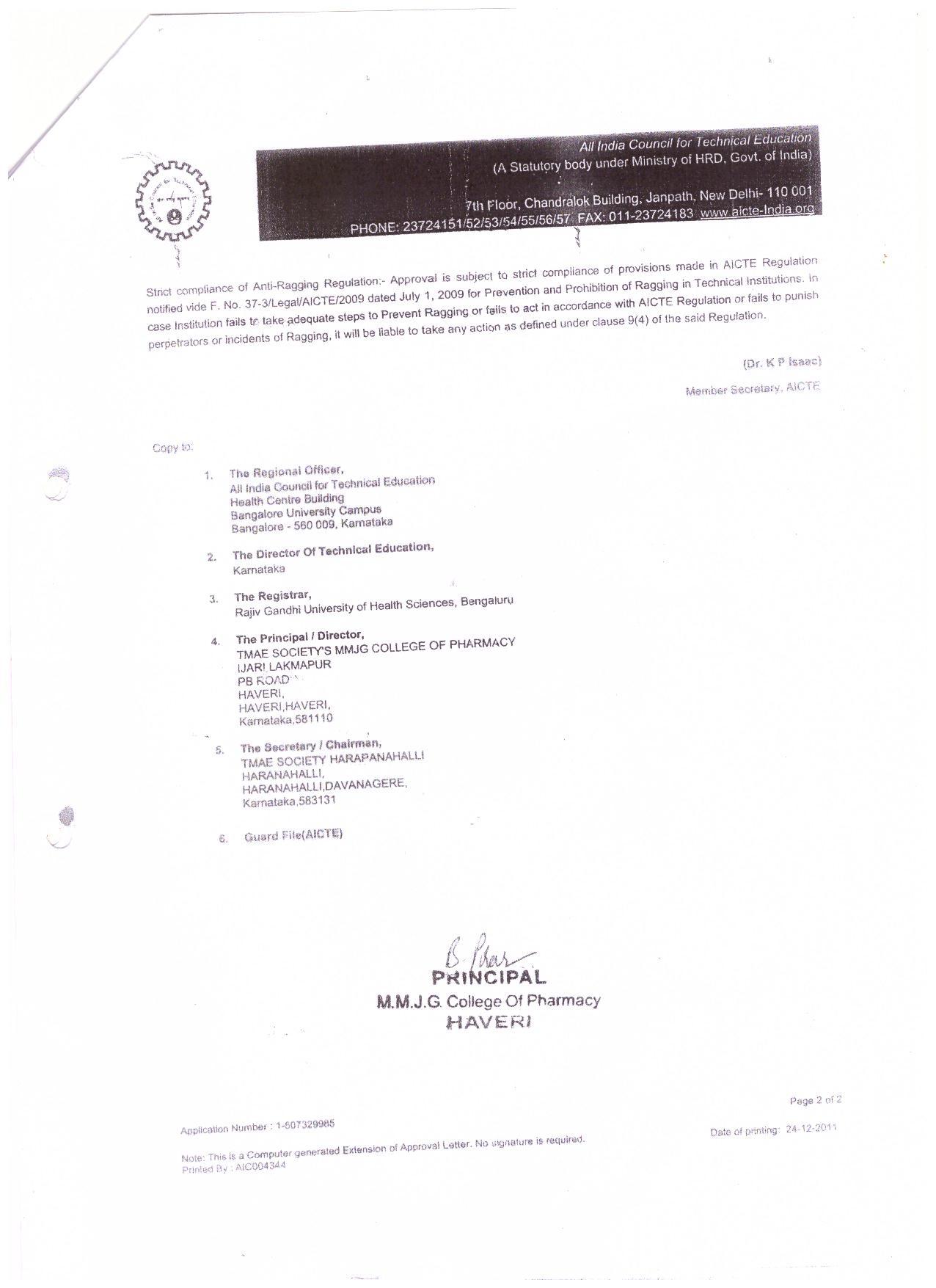 AICTE Approval Copy 2011-12 (2)
