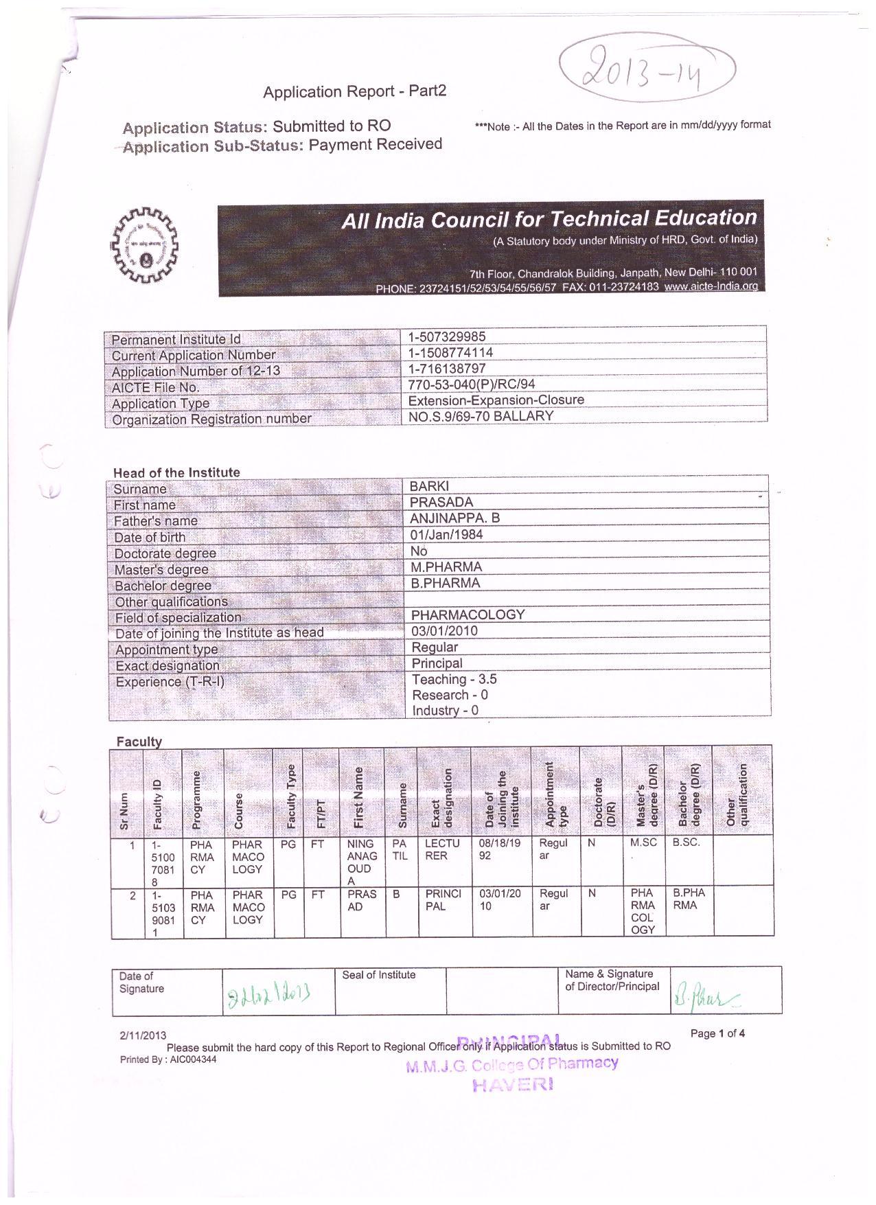 AICTE Approval Copy 2013-14 (4)