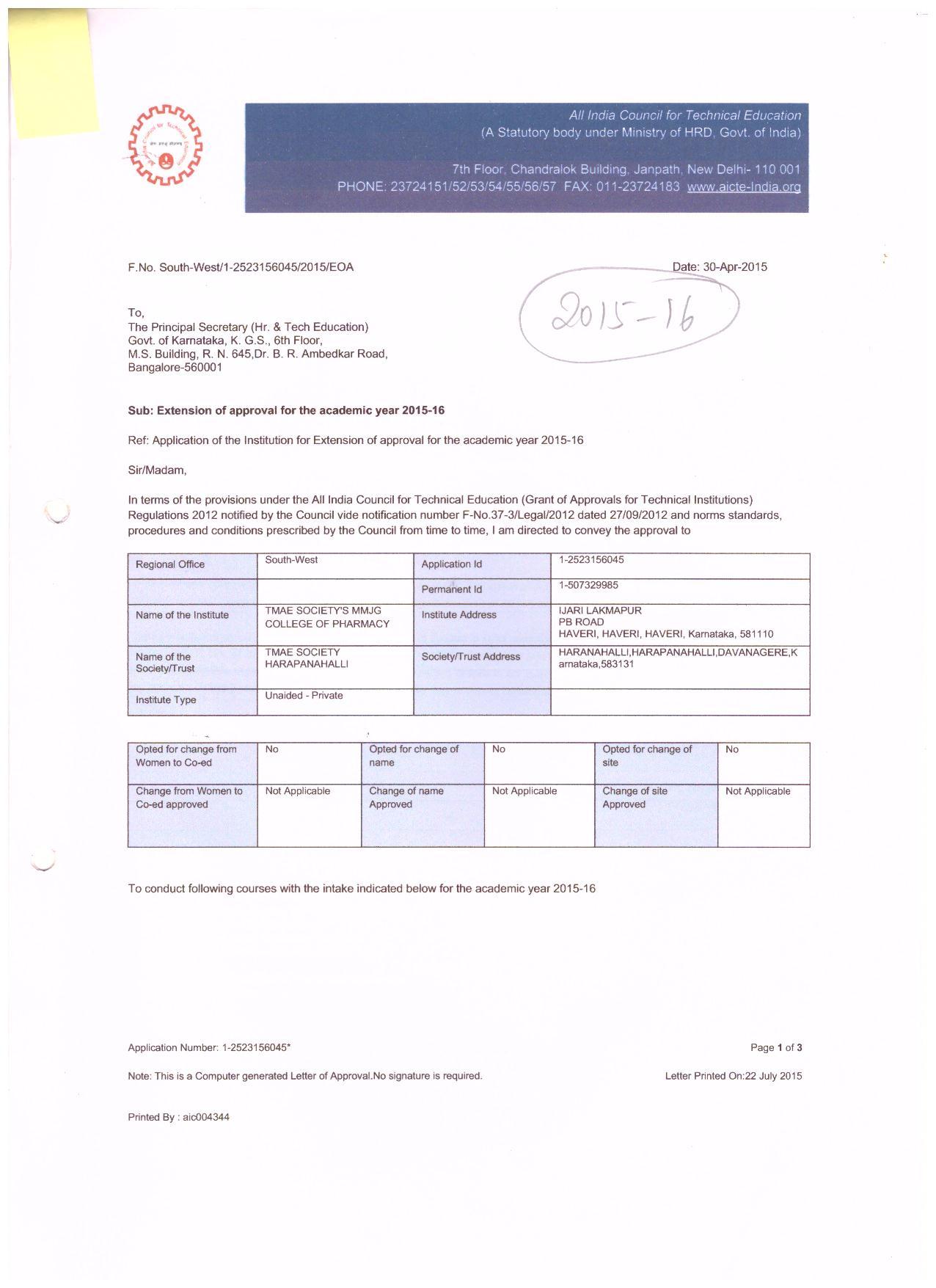 AICTE Approval Copy 2015-16 (1)