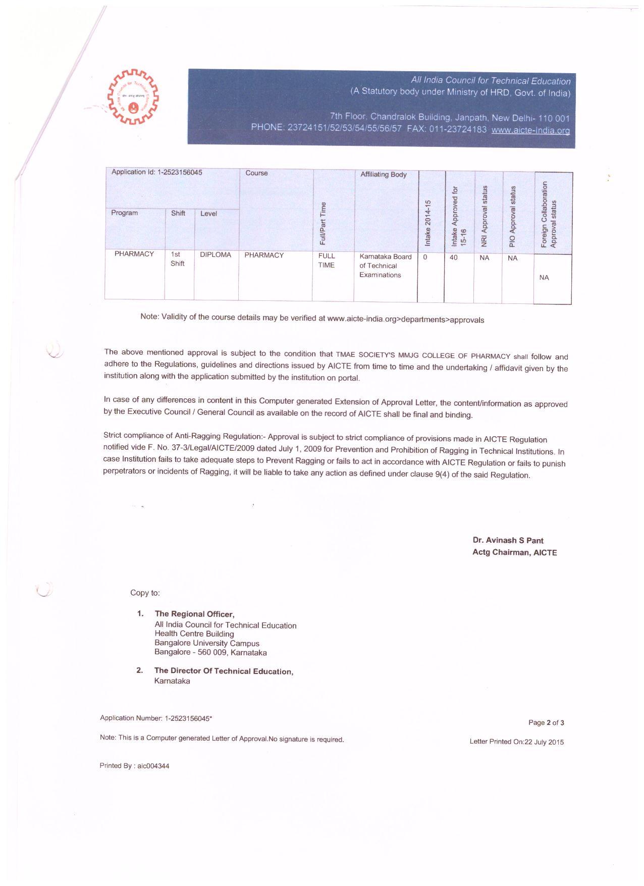 AICTE Approval Copy 2015-16 (2)