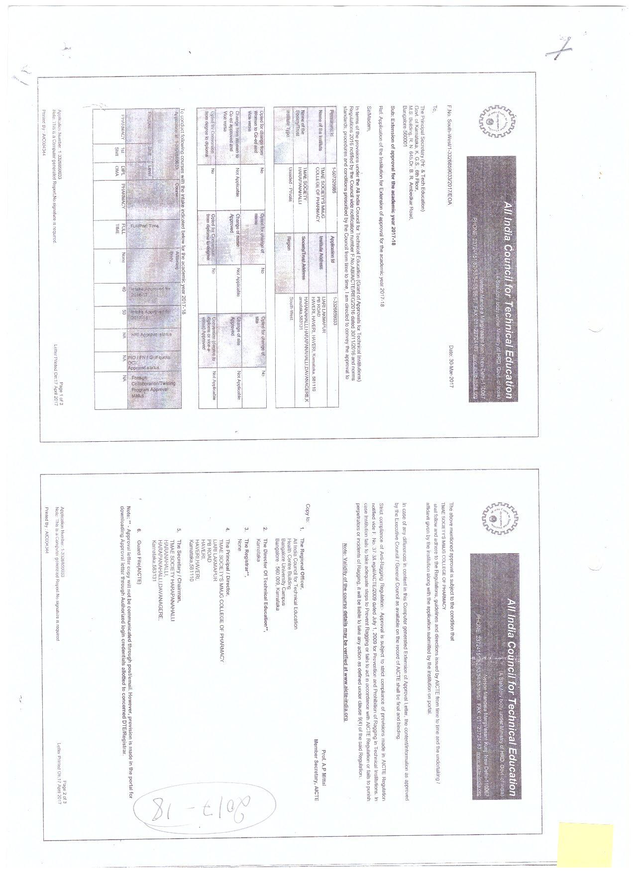 AICTE Approval Copy 2017-18 (1)